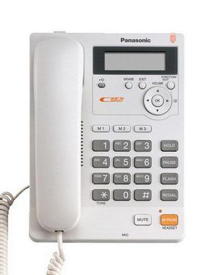 Điện thoại Panasonic KX-TS600