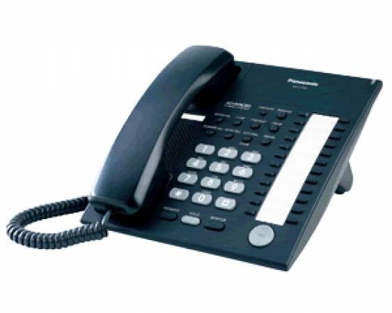 ĐIỆN THOẠI PANASONIC KX-T7750